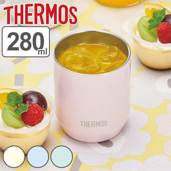 タンブラー サーモス thermos 真空断熱カップ 280ml パステルカラー 日本メーカー新品 定番スタイル ステンレス コップ 保冷 ステンレス製 保温 カップ マグ