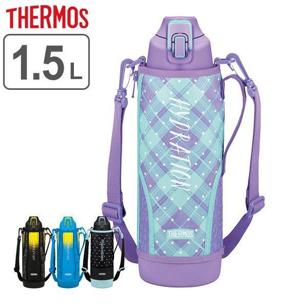 特価 水筒 サーモス thermos 真空断熱スポーツボトル FHT-1500 即日出荷 超美品再入荷品質至上 ステンレス 1.5L 子供 1500ml THERMOS
