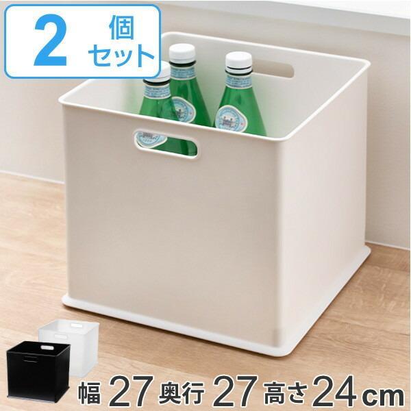 カラーボックス 横置き インナーボックス 収納 フル ナチュラ インボックス スタッキング 永遠の定番モデル 日本製 プラスチック 信憑 収納ケース 2個セット 収納ボックス