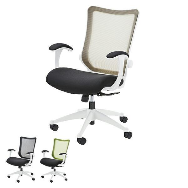 オフィスチェア 椅子 肘付 パソコンチェアー 座面高44〜52cm ( チェア チェアー イス いす いす 椅子 オフィスチェア )