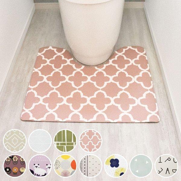 トイレマット 格安激安 55×60cm 拭ける 抗菌 防臭 北欧風トイレマット 北欧 洗濯不要 おしゃれ マット 格安激安 撥水 水に強い トイレ