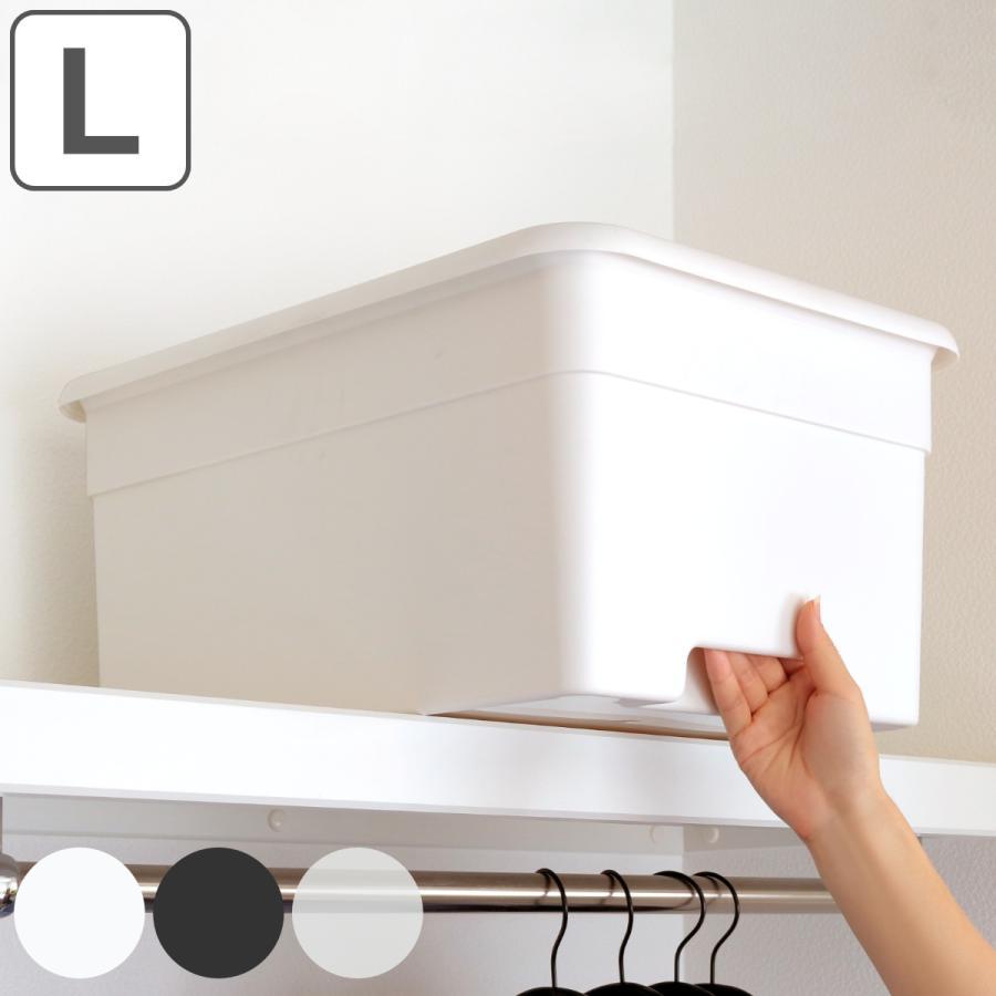収納ボックス L 幅34×奥行49×高さ23cm オンボックス フタ付き プラスチック 日本製 収納ケース チープ ストッカー キッチンストッカー ケース 収納 取っ手付き 内祝い
