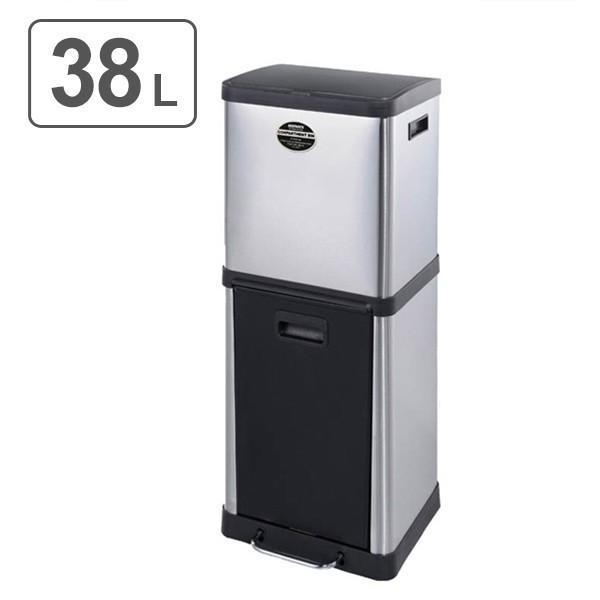 ダルトン DULTON ゴミ箱 コンパートメントビン 18L 20L ステンレス ( 分別 スリム 縦型 ごみ箱 ステンレス製 )
