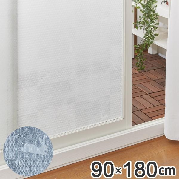 断熱シート 公式通販 マドピタシート 外貼り断熱 市松模様 180cm 窓 正規認証品 新規格 窓貼りシート 1枚入 結露対策