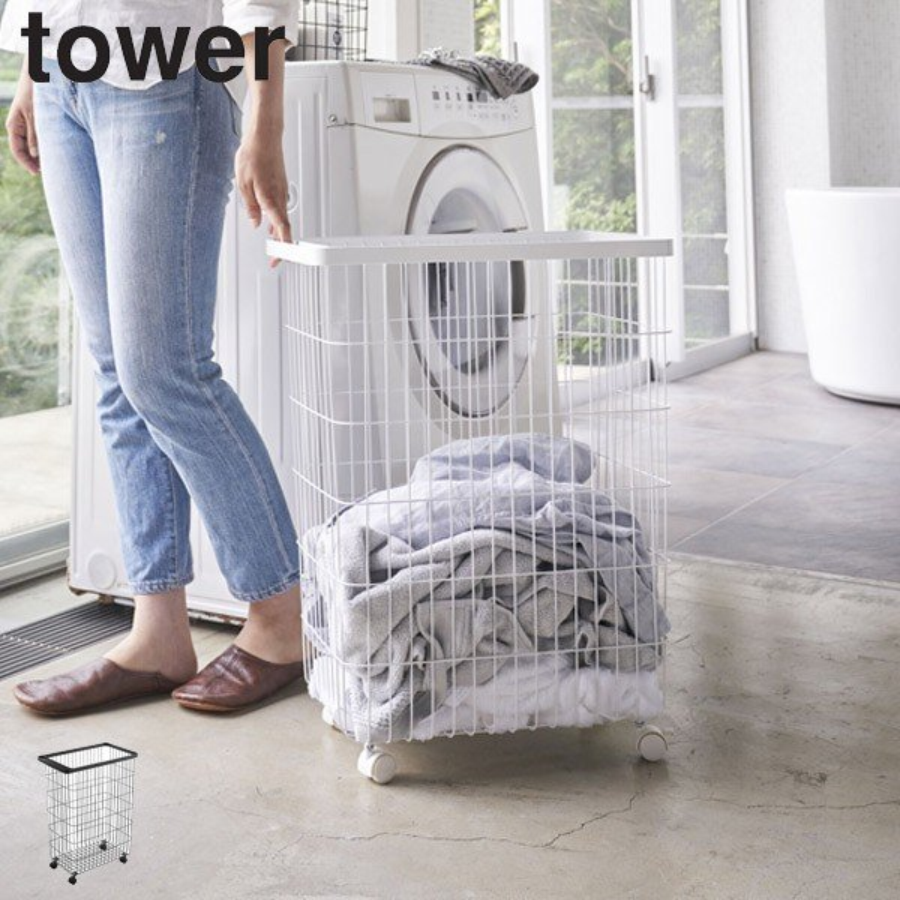 tower ランドリーバスケット タワー 大人気 キャスター付き キャスター 洗濯かご 脱衣かご 商舗