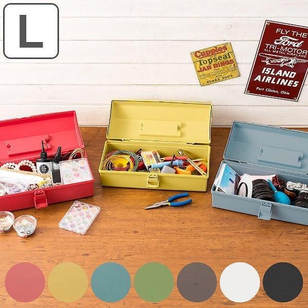 小物収納 ハコット 海外限定 L プラスチック 収納ボックス 早割クーポン 工具箱 小物ケース 小物 ボックス 収納 フタ付き ケース 収納ケース
