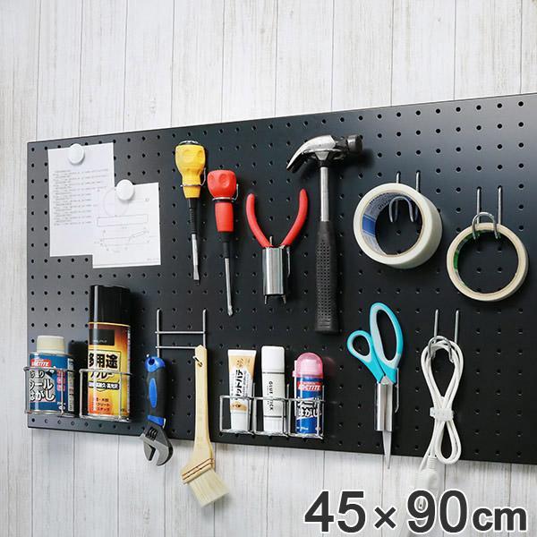 スチールパンチングボード 450×900 ブラック 完売 有孔ボード スチール 壁面収納 収納 売買 パンチングボード 壁