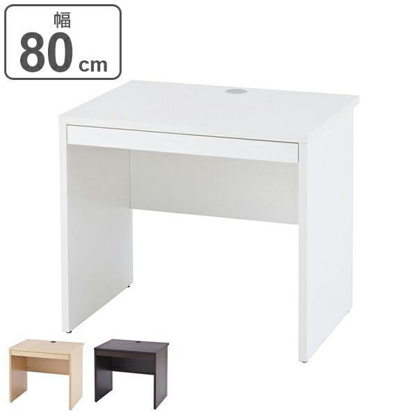 営業 法人限定 デスク 木製 引出し付 ノルム 幅80cm 日本 オフィスデスク 机 パソコンデスク