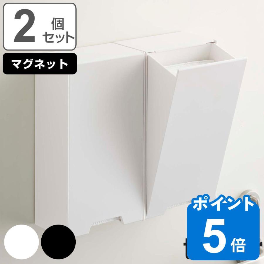 マスクケース 新着セール tower 2個セット ツーウェイマスク収納ケース タワー マスク入れ マスクホルダー マスク収納 価格 スリム