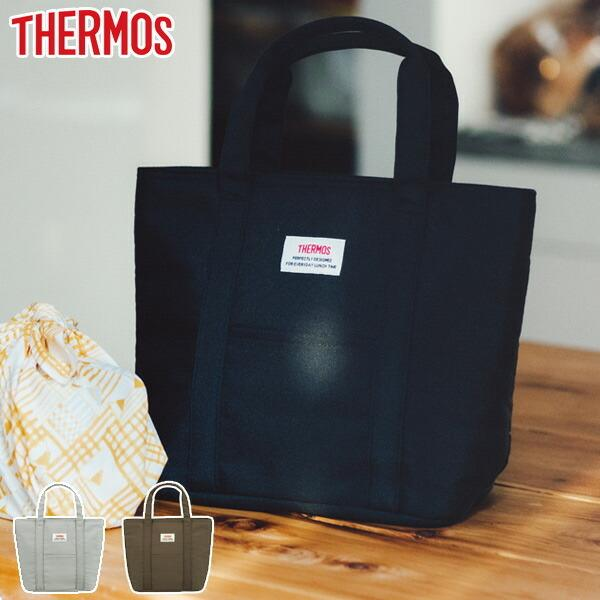 ランチバッグ 保冷 サーモス thermos 保冷ランチバッグ REW-007 弁当袋 7L 保冷バッグ バッグ 保冷ケース 祝開店大放出セール開催中 上品 トートバッグ