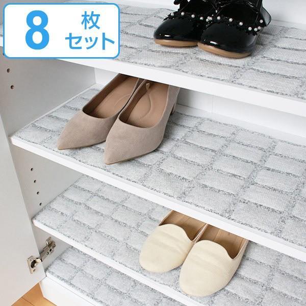 強力消臭除湿シート 下駄箱用 安心の定価販売 消臭 除湿 シート 日本製 8枚セット 靴箱 消臭シート 品質保証 くつ箱 除湿シート 繰り返し使える 玄関