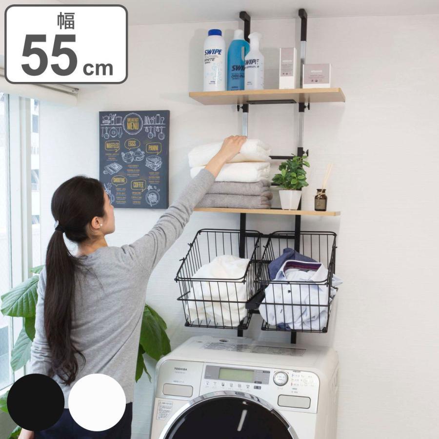 突っ張り 定番スタイル 洗濯機ラック 豪華な すき間収納 棚板 バスケット付き 送料無料 ランドリーラック 壁面収納 つっぱり 収納 ラック