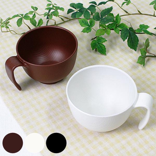 茶碗 370ml 持ちやすい 木製風 ハンドル付 介護 食器 おしゃれ 定番キャンバス プラスチック製 木目調 電子レンジ対応 日本製 プラスチック お茶碗 持ち手 食洗機対応 介護用