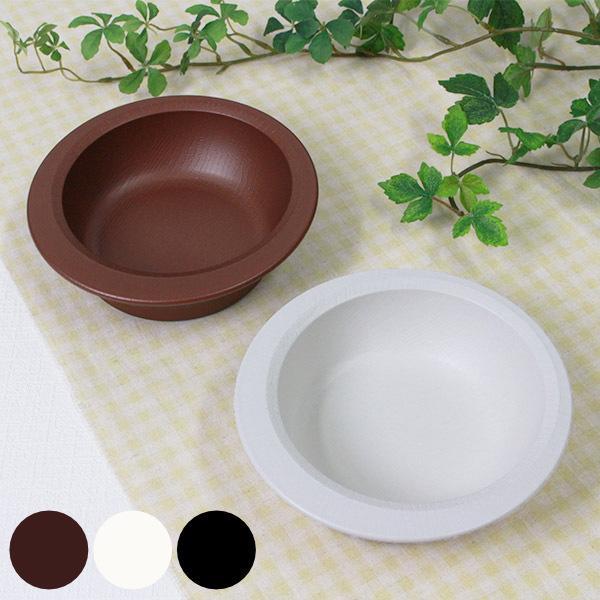 ボウル 15cm すくいやすい 木製風 介護 食器 プラスチック製 プラスチック 中鉢 サービス 電子レンジ対応 介護用 食洗機対応 2020 日本製 木目調