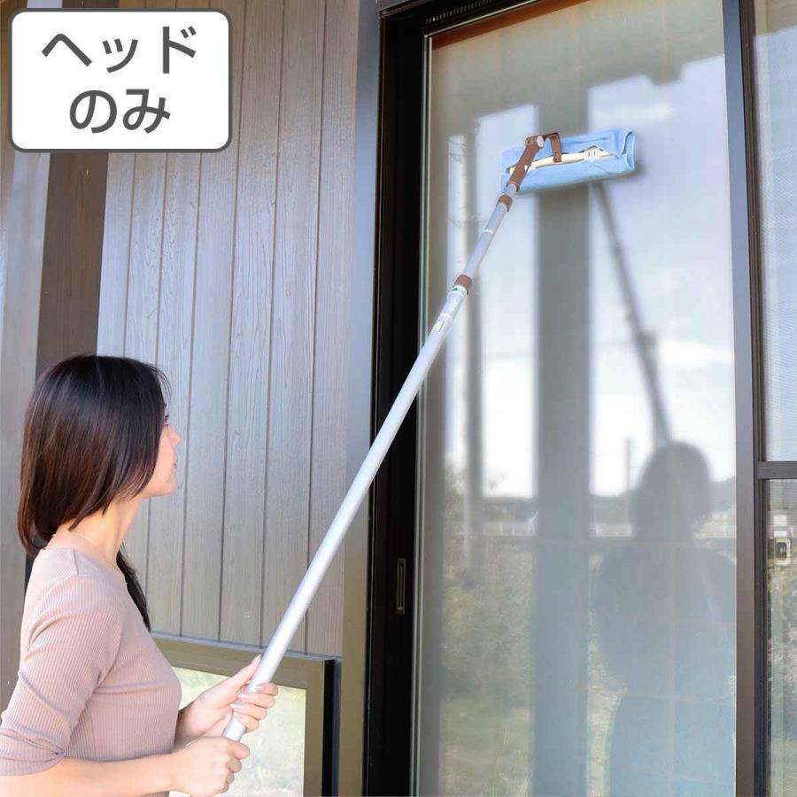 ワイパー 高所清掃シリーズ 拭き高いところ 激安通販 超激安特価 掃除 窓 壁 天井 便利グッズ 清掃 高所 高いところ 掃除道具 拭き掃除