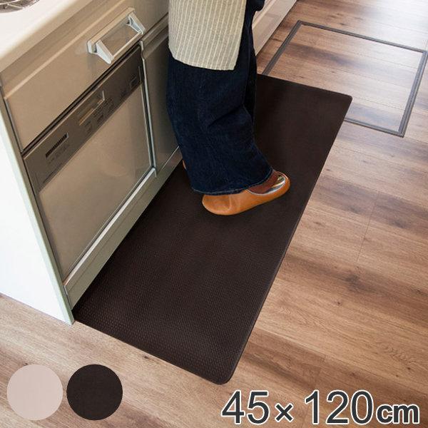 キッチンマット 衝撃吸収 国産品 厚さ1cm 当店一番人気 45×120cm 拭ける マット 撥水 PVCマット キッチン