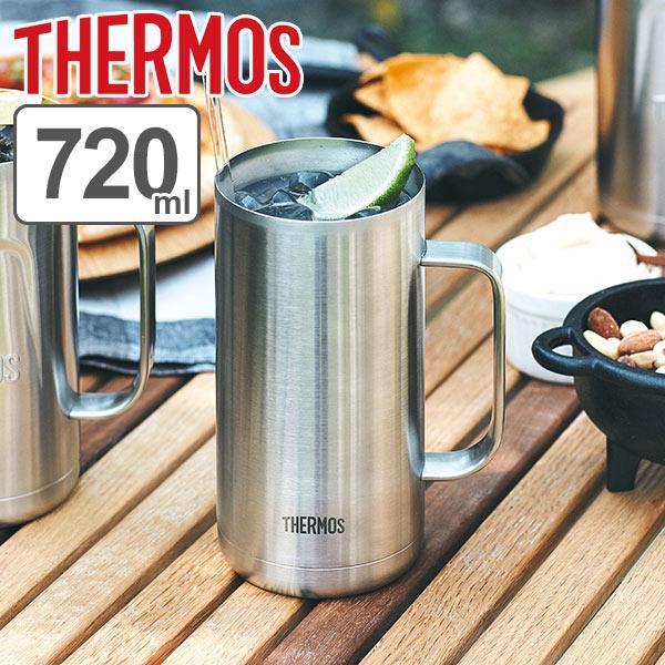 ビールジョッキ お見舞い サーモス thermos 720ml 真空断熱 引き出物 ステンレス製 保冷 食洗機対応 ビールグラス タンブラー ステンレスタンブラー 保温