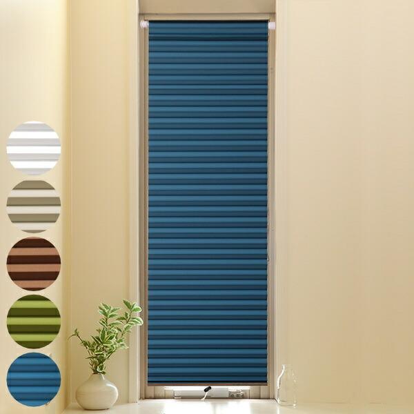 断熱スクリーン 全品最安値に挑戦 UVカット 小窓用 幅59×高さ135cm 突っ張り棒付き ハニカムシェード カーテン 内祝い 小窓 シェード