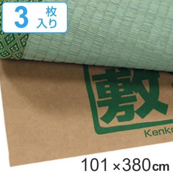 敷紙 健康敷紙6帖 101×380cm 人気の製品 3枚入 お求めやすく価格改定 敷き紙 保護シート 畳用 6帖 畳 タタミ フローリング用