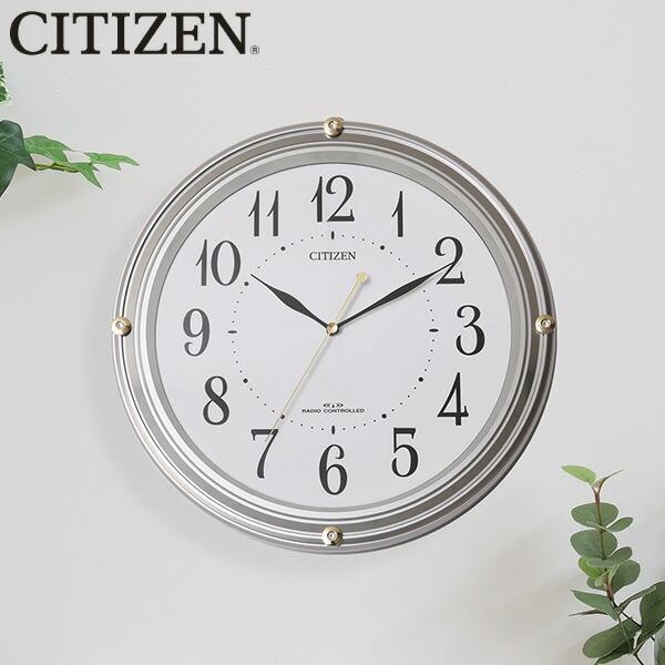 掛け時計 電波時計 シチズン CITIZEN スワロフスキー 電池交換お知らせ機能付き 公式ショップ 雑貨 新作続 アナログ インテリア 時計 壁掛け時計