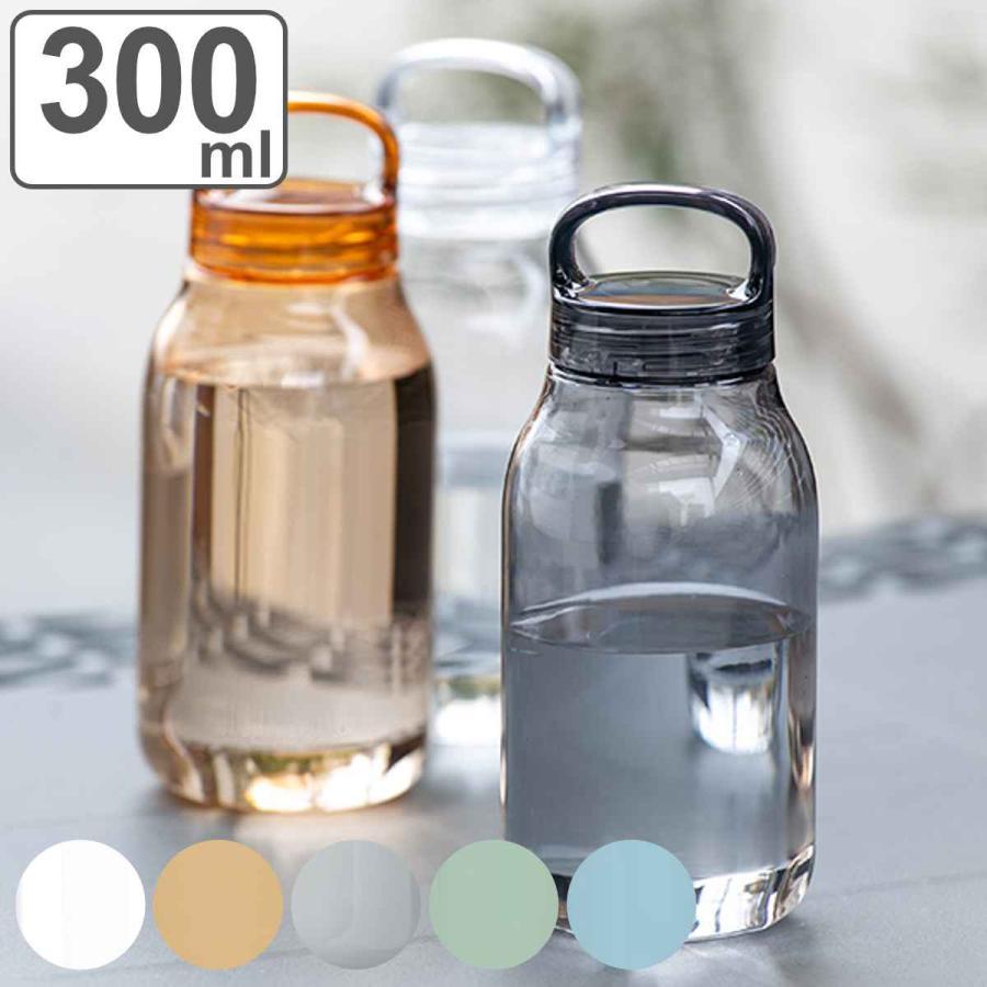 キントー KINTO 水筒 ウォーターボトル 高い素材 人気 おすすめ 300ml クリアボトル ボトル マイボトル 食洗機対応 軽量