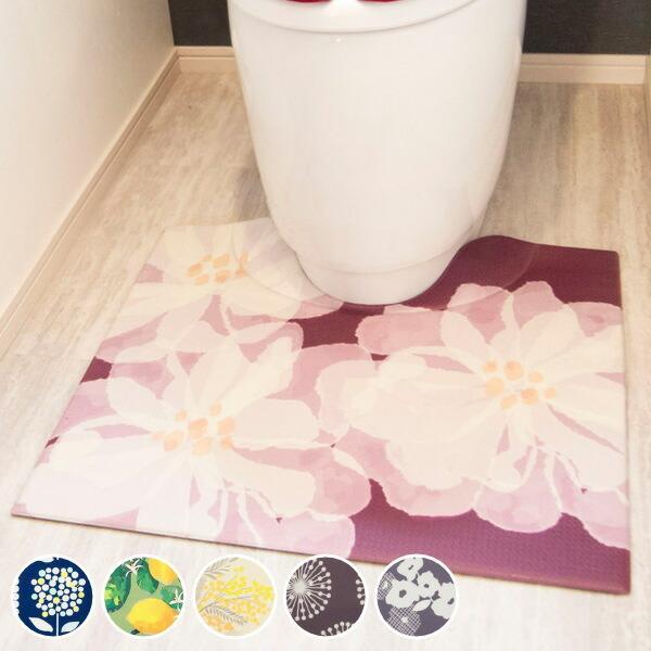 トイレマット WEB限定 55×60cm 隙間にピタっトイレマット 拭ける レギュラー PVC マット 防臭 抗菌 おすすめ特集 トイレ 拭くだけトイレマット