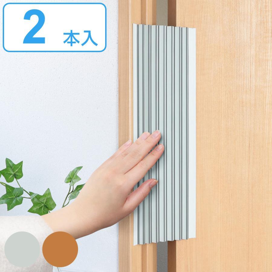 ドア 指はさみ防止 ゆびストッパー 挟み防止 隙間 赤ちゃん 子供 安全 本物 正規激安 ケガ 防止