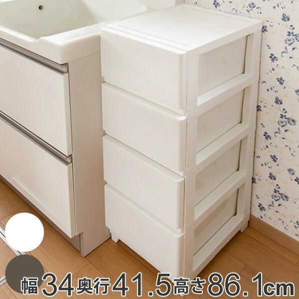 全商品オープニング価格 チェスト 幅34×奥行41.5×高さ86.1cm 4段 プラスチック スリムチェスト タンス スリム お買い得 白 引き出し 茶