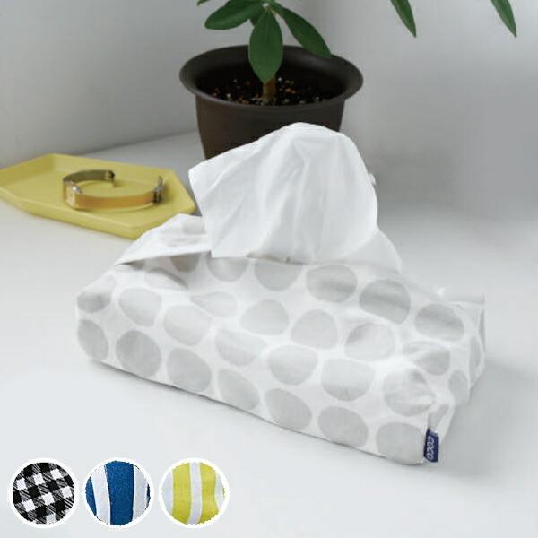 COCO 驚きの値段で 抗菌ティッシュカバー BLACK ティッシュケース マスクストッカー ティッシュカバー ラッピング無料 マスクケース