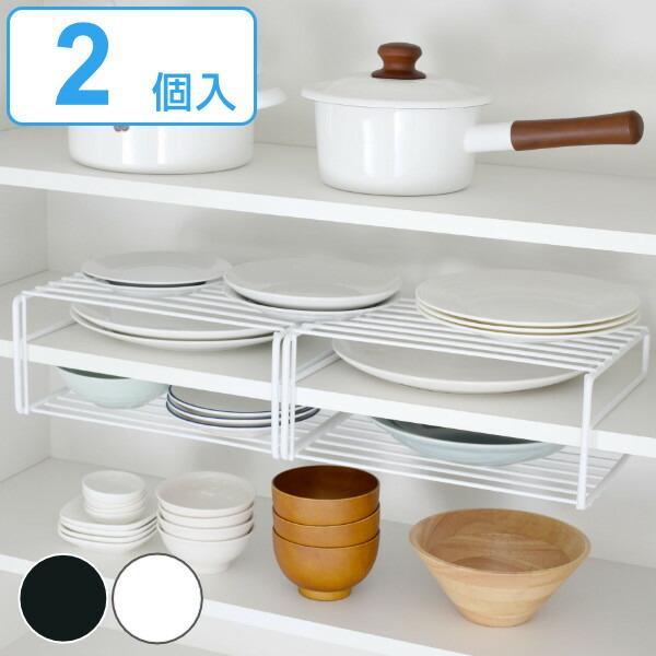 食器ラック プレートラック TANABOTA-Re 2個組 食器立て 新作 大人気 皿立て 食器スタンド 皿収納 食器 ディッシュラック 食器収納 アイテム勢ぞろい 皿スタンド キッチン収納