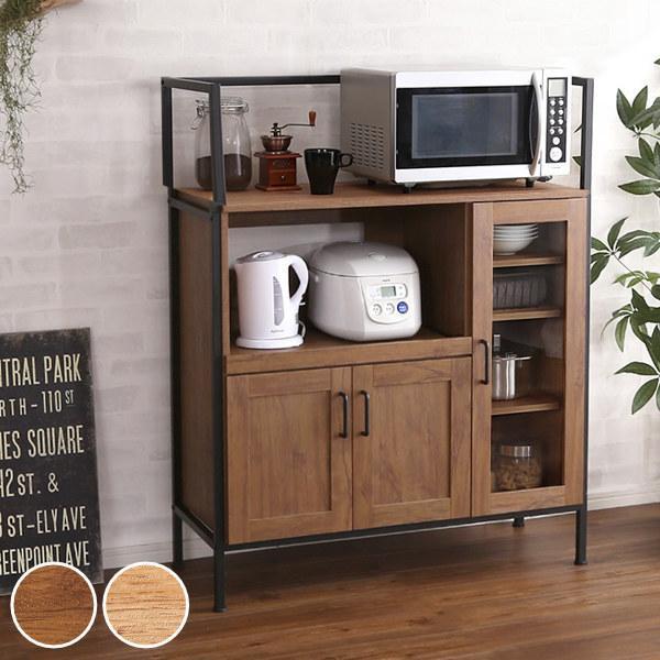 超激安特価 レンジ台 送料無料カード決済可能 家電収納 ヴィンテージ調 スチールフレーム 約幅94cm 食器棚 キッチン収納 収納 カップボード キッチンボード キッチン