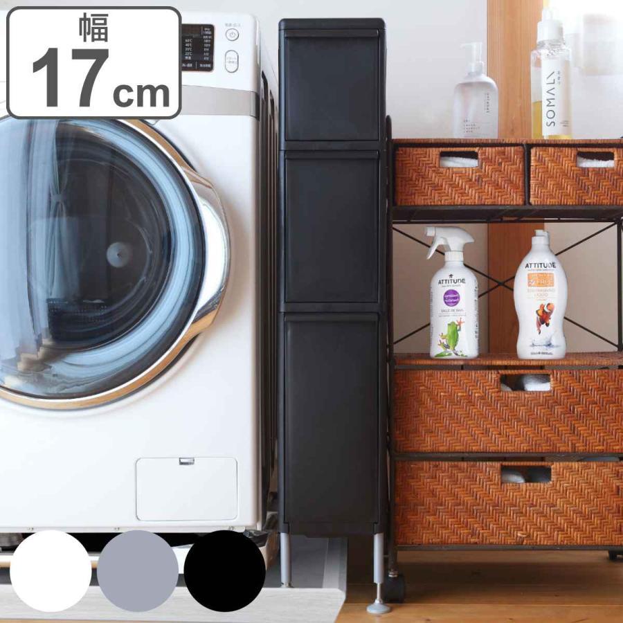 隙間収納 段差がまたげるスリムストッカー 幅17cm 日時指定 トールストッカー アジャスター付 隙間 防水パン 収納 人気の製品 洗濯機 白 洗濯機横 洗濯