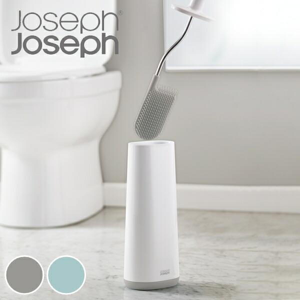 トイレブラシ JosephJoseph ジョセフジョセフ フレキシブルヘッドトイレブラシ 70515 トイレ掃除 ケース付き 繰り返し 新作 トイレ 日本産 ブラシ トイレクリーナー