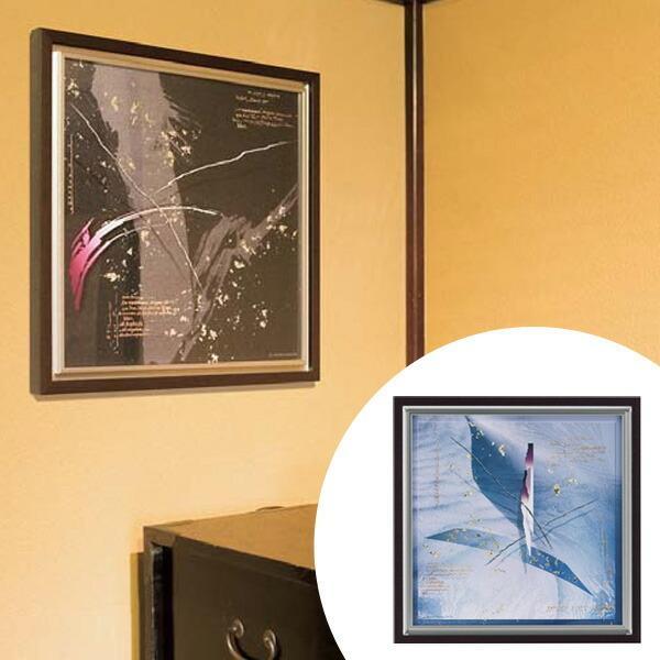 インテリアアート 西川洋一郎 SHADE OF NIGHT 02 ( アートパネル 壁掛け 壁飾り アート アートデコ アートデコ アートデコ ウォールアート 絵画 インテリア ) 47b