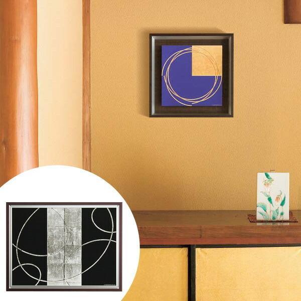 インテリアアート 中澤慎一 ELLIPSE 02 ( アートパネル 壁掛け 壁飾り アート アートデコ ウォールアート 絵画 インテリア )