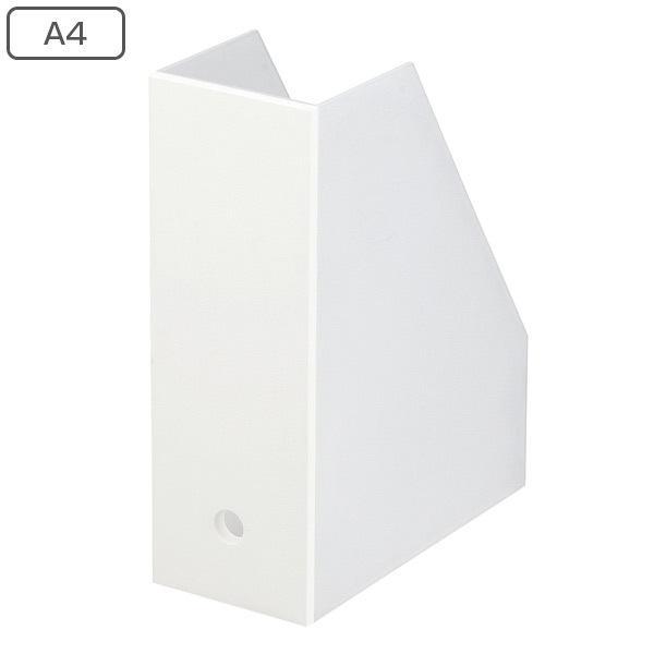 ファイルケース 約 幅11×奥行25×高さ32cm ステイト ケース型 ワイド 縦型 ファイルスタンド 白 商品追加値下げ在庫復活 インテリア 期間限定送料無料 収納 ファイルボックス 前開き