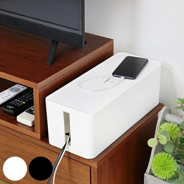 ケーブルボックス コード ケーブル 収納 6口対応 ボックス 予約販売品 コードボックス コードケース コード収納 倉 ケーブル収納
