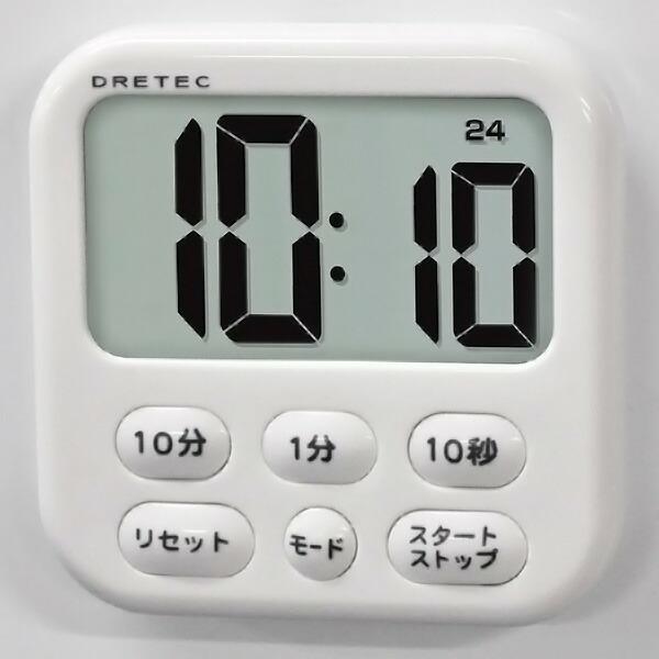 キッチンタイマー シャボン6 デジタル式 大画面タイマー クッキング