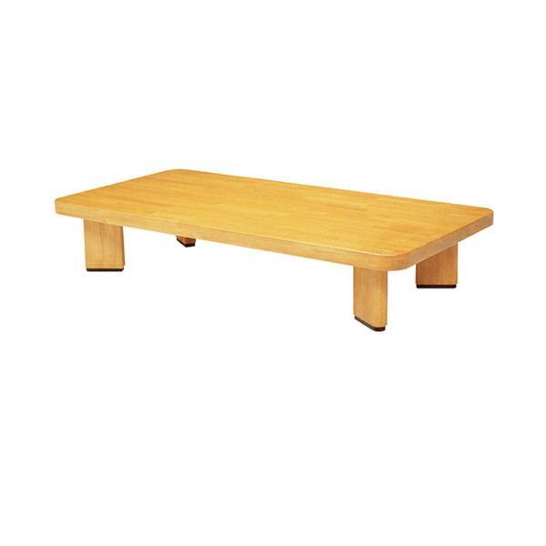 座卓 ローテーブル 木製 オリオン 角型 幅120cm ( テーブル ちゃぶ台 ラバーウッド 無垢集成材 日本製 )