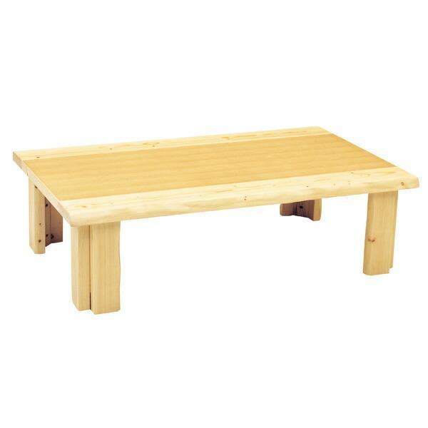 ■在庫限り・入荷なし■座卓 折れ脚 ローテーブル 木製 ホープ ナチュラル 幅135cm ■在庫限り・入荷なし■座卓 折れ脚 ローテーブル 木製 ホープ ナチュラル 幅135cm