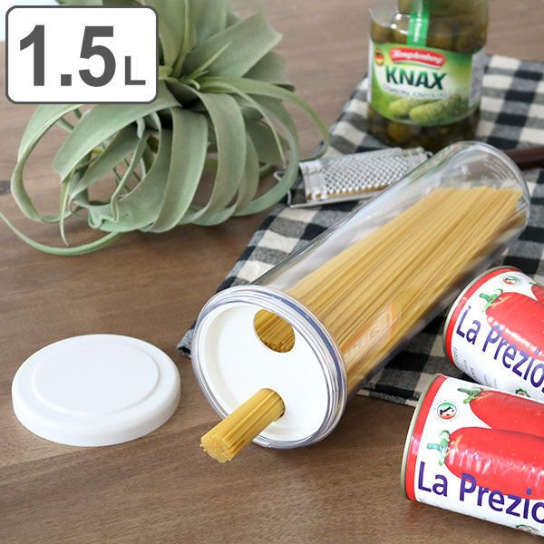 保存容器 パスタ用 計量機能付き アローラポット パスタケース 発売モデル パスタ容器 食品保存容器 パスタポット スパゲッティ パスタはかり 食品ストッカー 日本最大級の品揃え