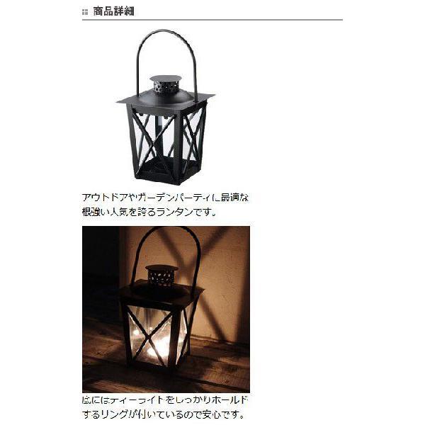 パティオランタン キャンドルホルダー ろうそく立て 吊り下げタイプ ( キャンドル ランタン アンティーク調 ランプ )|livingut|02