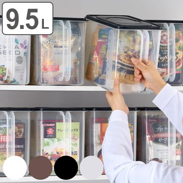 保存容器 品質検査済 並行輸入品 9.5L 深型 取っ手付き保存容器 保存ケース 乾物保存容器 ハンディーストッカー 食品保存容器