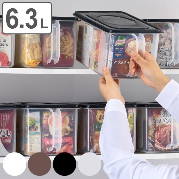 保存容器 6.3L 格安激安 浅型 取っ手付き保存容器 商舗 保存ケース 乾物保存容器 食品保存容器 ハンディーストッカー