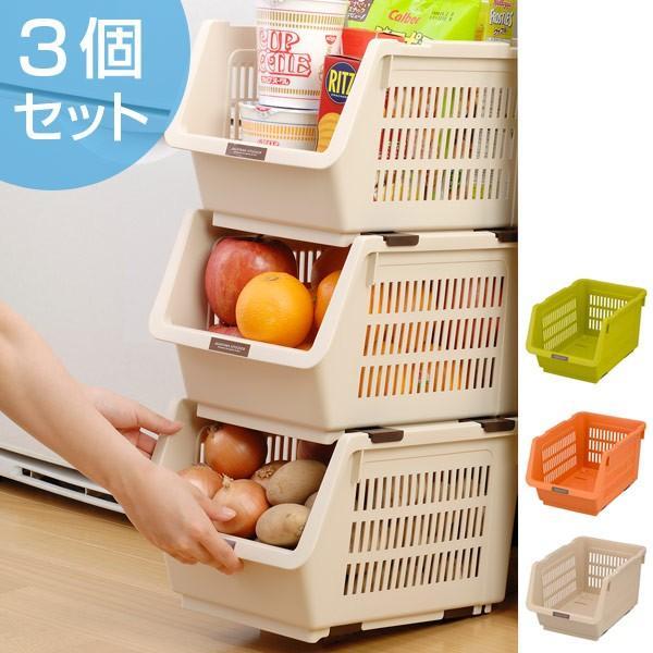 野菜ストッカー スリムストッカー 高い素材 じゃが玉ストッカー 同色3個セット 野菜 収納 キッチン 信憑 保管