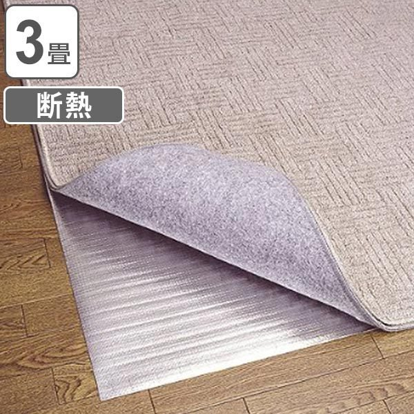 保温シート アルミシート 3畳用 240×180cm 保温マット 日本 断熱シート アルミマット 100%品質保証!