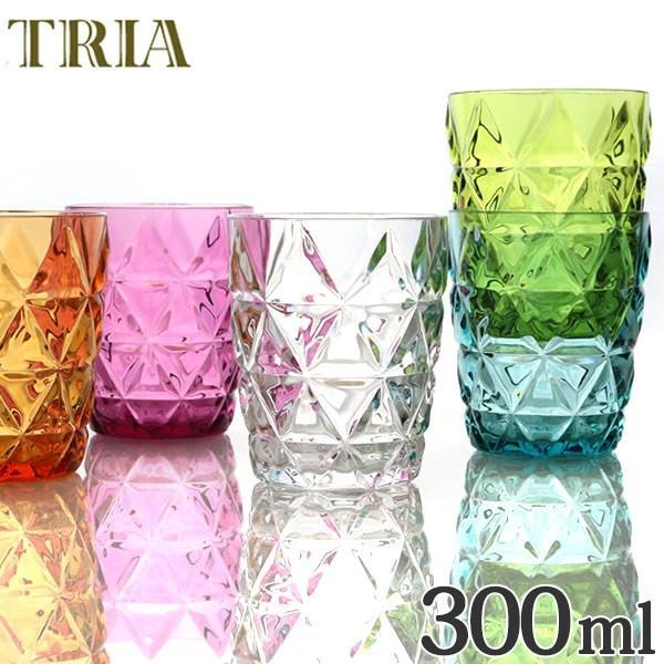 タンブラー  TRIA コップ 300m