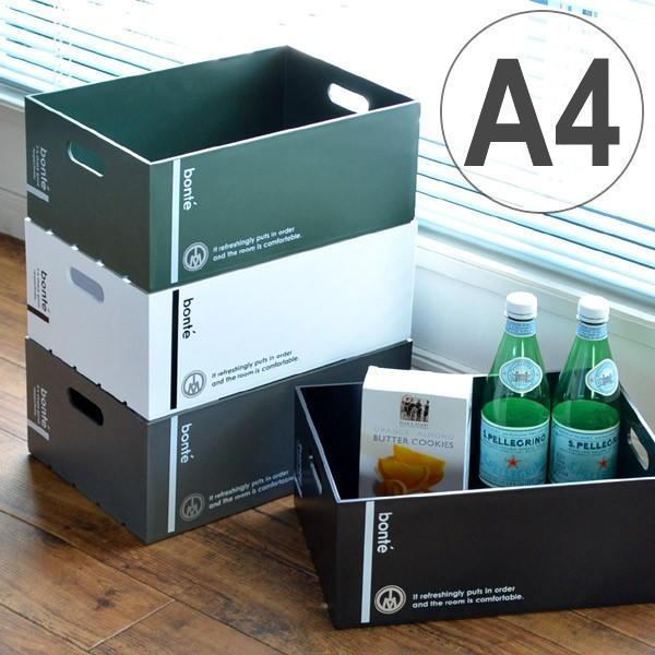収納ボックス A4 サイズ 幅23×奥行32×高さ14cm 深型 コンテナ プラスチック製 ( 収納ケース 収納 持ち手付き A4サイズ ボックス )|livingut