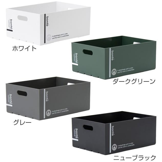 収納ボックス A4 サイズ 幅23×奥行32×高さ14cm 深型 コンテナ プラスチック製 ( 収納ケース 収納 持ち手付き A4サイズ ボックス )|livingut|03