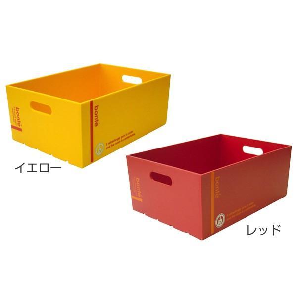 収納ボックス A4 サイズ 幅23×奥行32×高さ14cm 深型 コンテナ プラスチック製 ( 収納ケース 収納 持ち手付き A4サイズ ボックス )|livingut|04